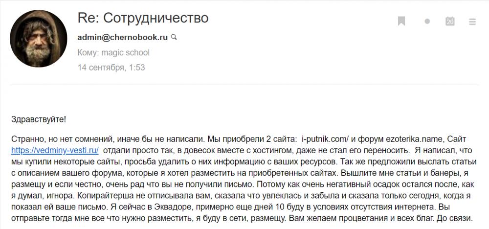 1997008156_chernobook.ru-5.thumb.png.134e15ad8800df93950deb921d054da2.png