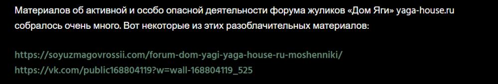 358307780_-5.thumb.png.746e17ea48af4c12611ce771a203e84c.png