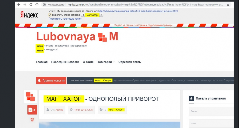 468066806_ubovnaymagia.ru-2.thumb.png.e93f04f1a84f45c45fa26b7b81a38cca.png