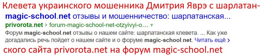 474790394_privorota.net-1.thumb.png.7bab350a33642cc6d97cac6d190f92e0.png