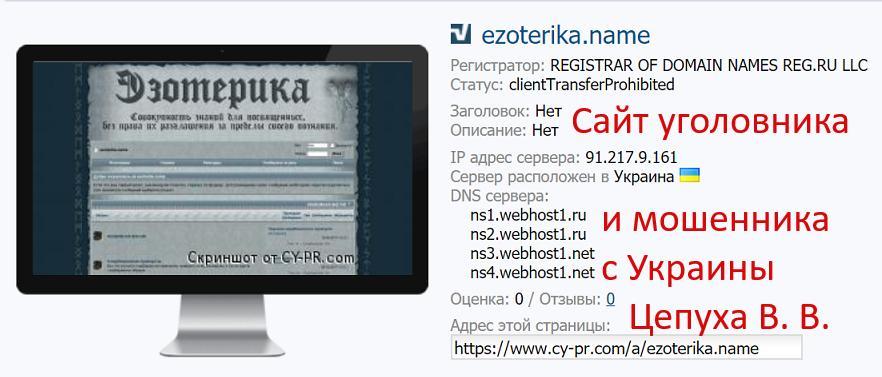 492200328_ezoterika.name-1.png.0239772df8a5a8581edf437c5c65de4f.png