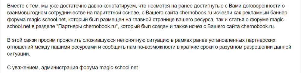 517970436_chernobook.ru-2.thumb.png.1c6088991230751c40cbd301af20816b.png