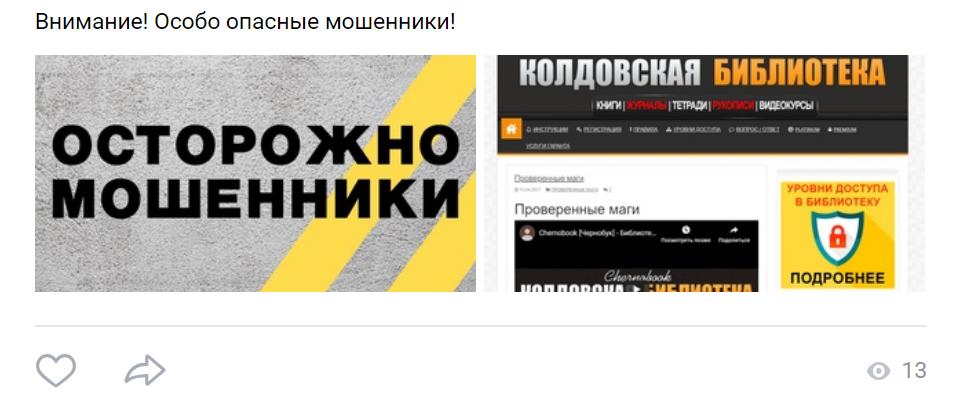 535020448_chernobook.ru-2.png.341f6c1cf7c3fa91b689d8e1966da451.png