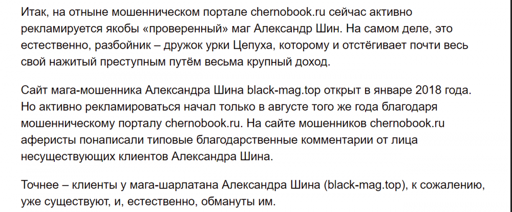 537059338_chernobook.ru-5.thumb.png.b473564358eca886ba6080210e067544.png