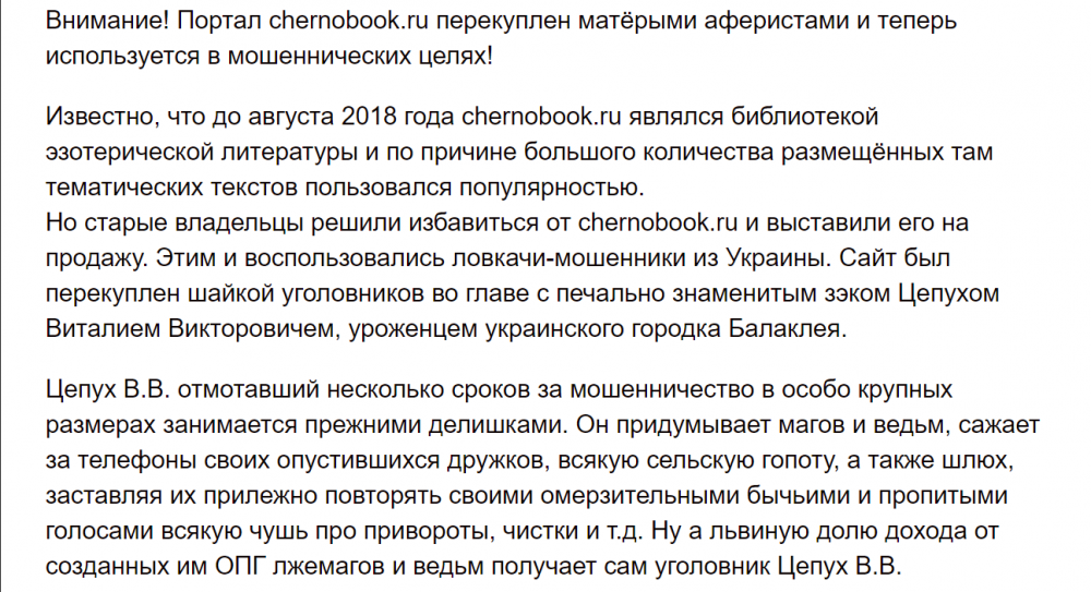 56574022_chernobook.ru-2.thumb.png.f2f6440e0f3f539e4d8574614aa9d543.png
