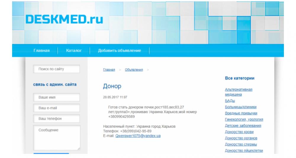 600137544_chernobook.ru-13.thumb.png.68215b6cadb3d3c0ac87eae256680caf.png