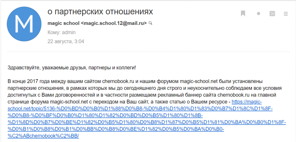 600683942_chernobook.ru-1.thumb.png.2fe519805d1179c72a2e295e94f9aca9.png