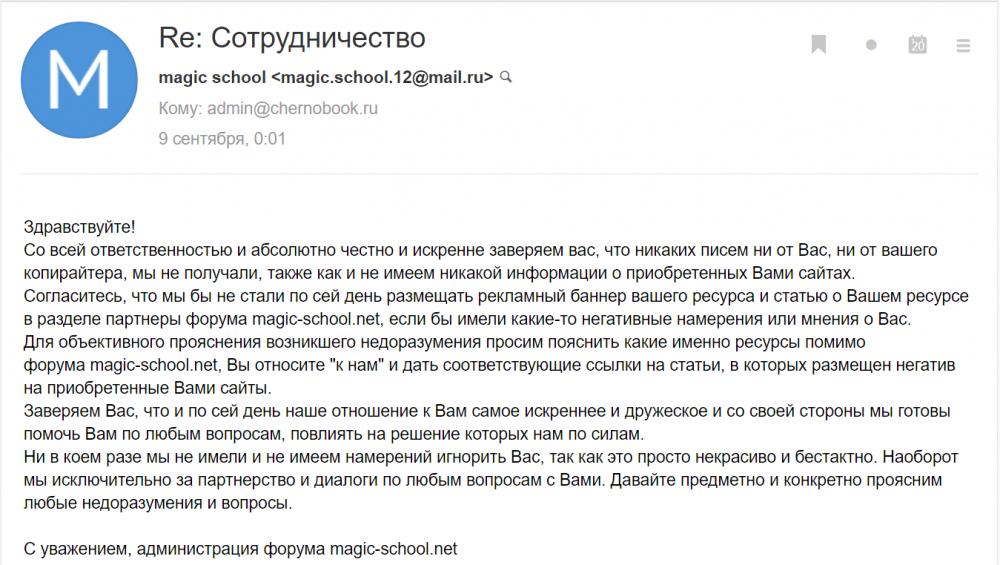 618177209_chernobook.ru-4.thumb.png.ead2481c6c02eb21eae80aab96e76019.png