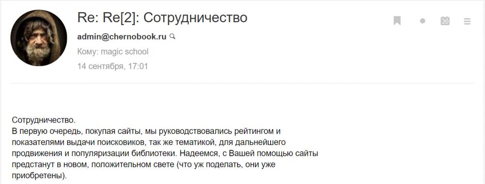 838379448_chernobook.ru-15.thumb.png.506e74a5f6d9ecd0328d911ea1ed951e.png