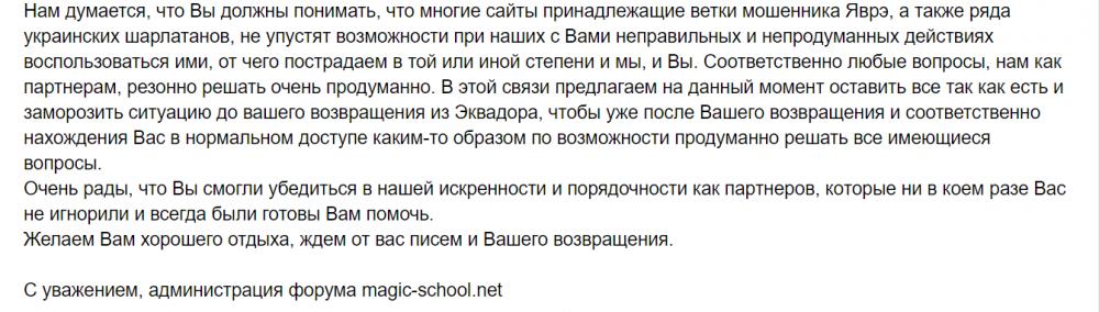 951300041_chernobook.ru-8.thumb.png.2a07ffb8e90f16ce32e647215cb86a01.png