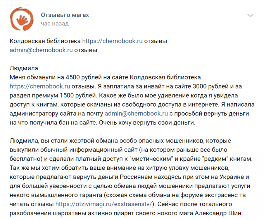 955963499_chernobook.ru-1.thumb.png.a0d6be43d1be4e8eb4be5bfdfc18f7a0.png