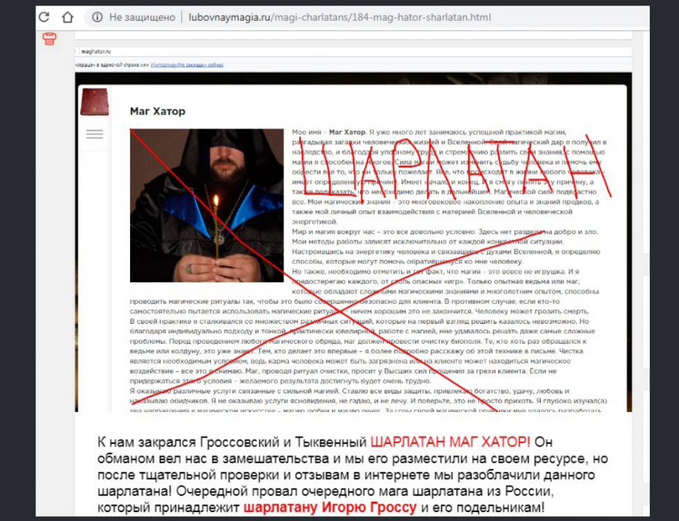 995227874_ubovnaymagia.ru-4.thumb.png.d22c5774f82b1bcc140b3e752a4834e7.png