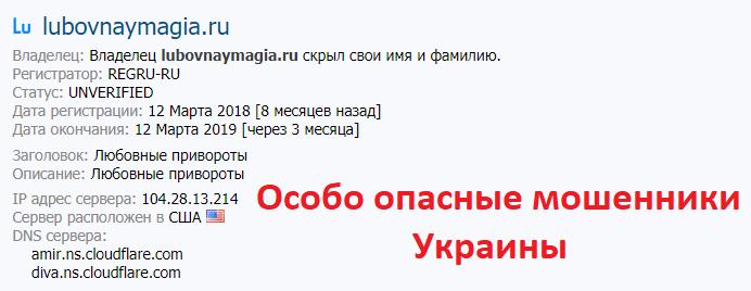 1031079225_lubovnaymagia.ru-1.png.ae9b1e49fbe97dcc68b821824cf1e1ff.png