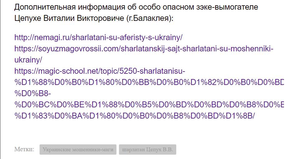 1624432719_sharlatani.su-._13.png.47a5618053d300f7df7d7dd78e38db6f.png