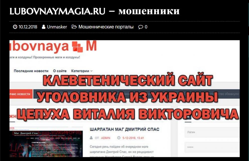 1671016100_lubovnaymagia.ru-1.thumb.png.491898a086822d0ec6acb167fa0ddda8.png