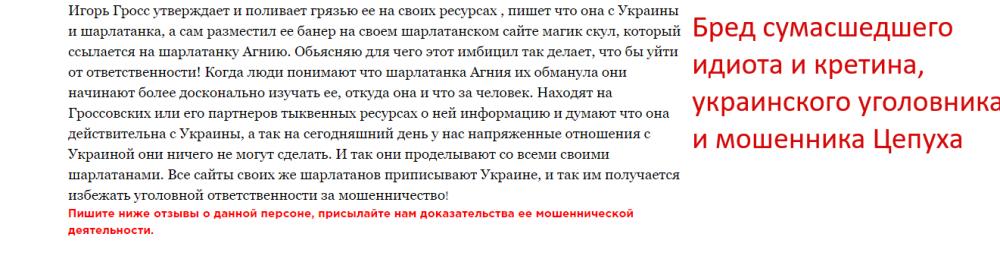 348377135_vedminagora.ru-2.thumb.png.7fe4f384a138e8e2db1c1639bae48f11.png