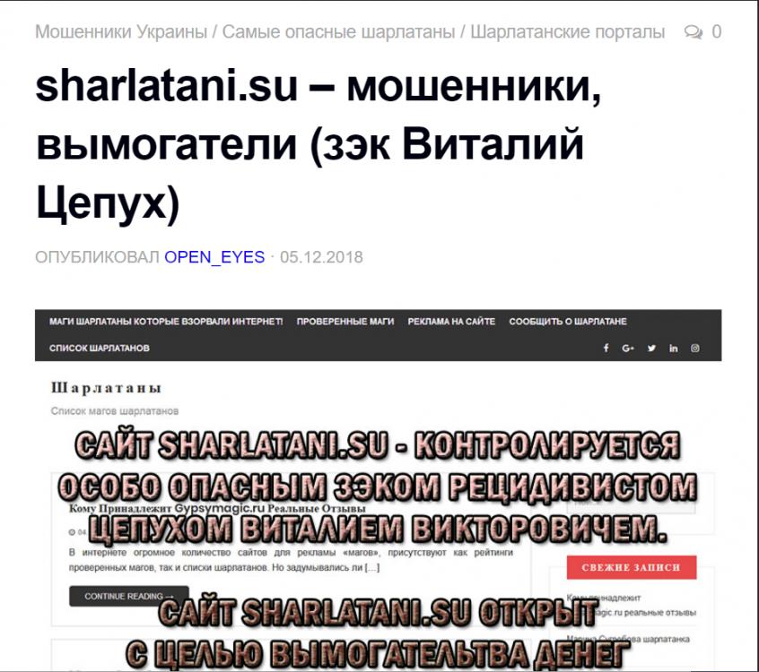 524084115_sharlatani.su-..7.thumb.png.dbe102d5a35e036fb55139016fc27058.png