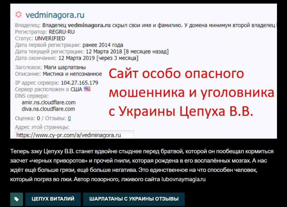 880512869_lubovnaymagia.ru-6.thumb.png.36f941b761a3a7ad8ca8ef33e318eebb.png