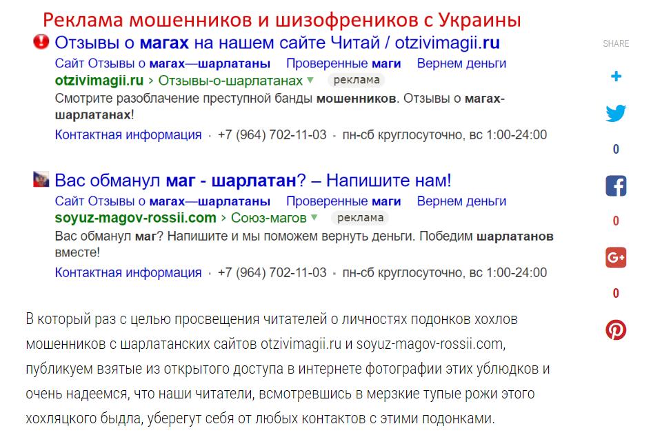 1181326467_otzivimagii.ru-3.png.c6ecf66e21cd544b59fd297b826417c3.png