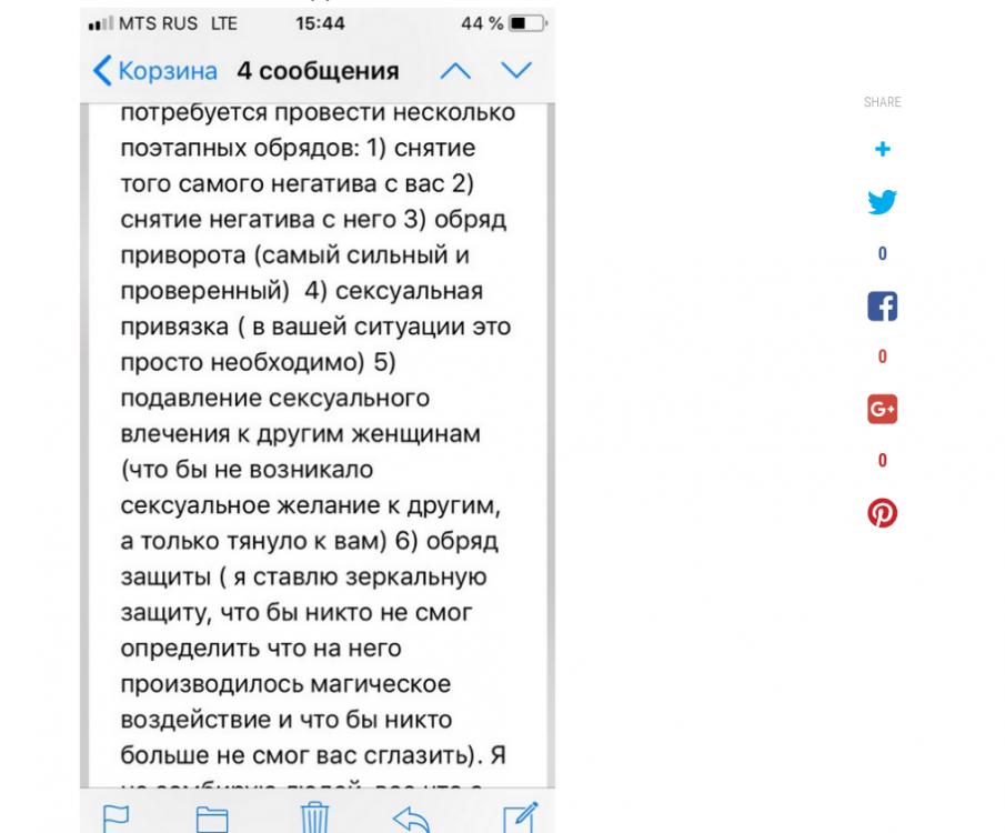 1196161267_(alexandramag@mail.ru)16.thumb.png.98564e28f483cd0b3695d8f45deb4792.png