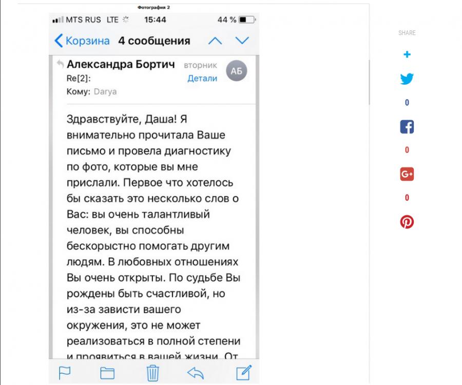 1264531523_(alexandramag@mail.ru)13.thumb.png.86c8d811c4ffddb625797863b0c8bbbe.png