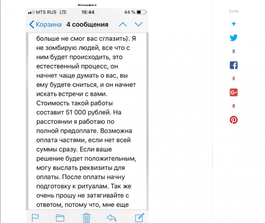 1435269557_(alexandramag@mail.ru)17.thumb.png.24b424b9c340e06e872808d50a7ca170.png