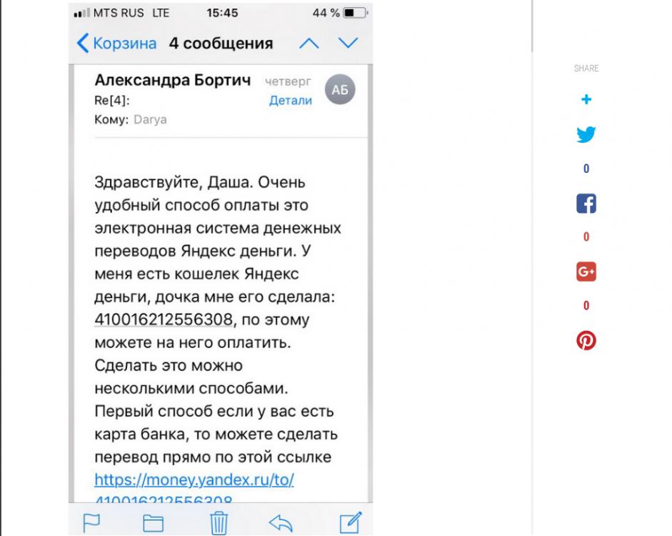 147849410_(alexandramag@mail.ru)12.thumb.png.6e34dd5d1d4cee5f396cd8112933e21d.png