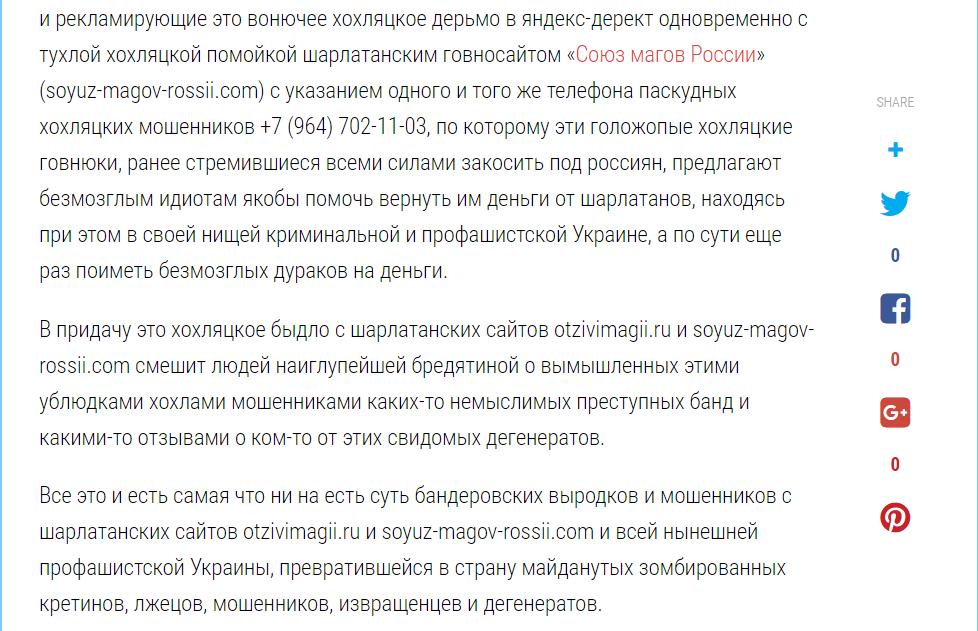 1548069246_otzivimagii.ru-2.png.d7a3f66651d12917862332e4de62f06c.png