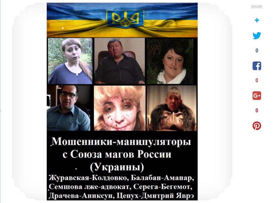 1845409984_otzivimagii.ru-4.png.edf1e065d9049d164dc42f553fa78dfc.png