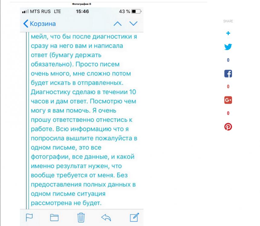 1919061553_(alexandramag@mail.ru)19.thumb.png.bddbc967e446ca25d315fea93cee6245.png
