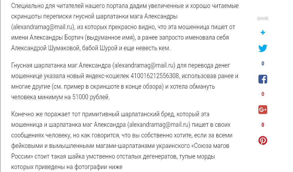 1957384473_(alexandramag@mail.ru)9.png.5852f33a7a249e511572b8646c8f21a4.png