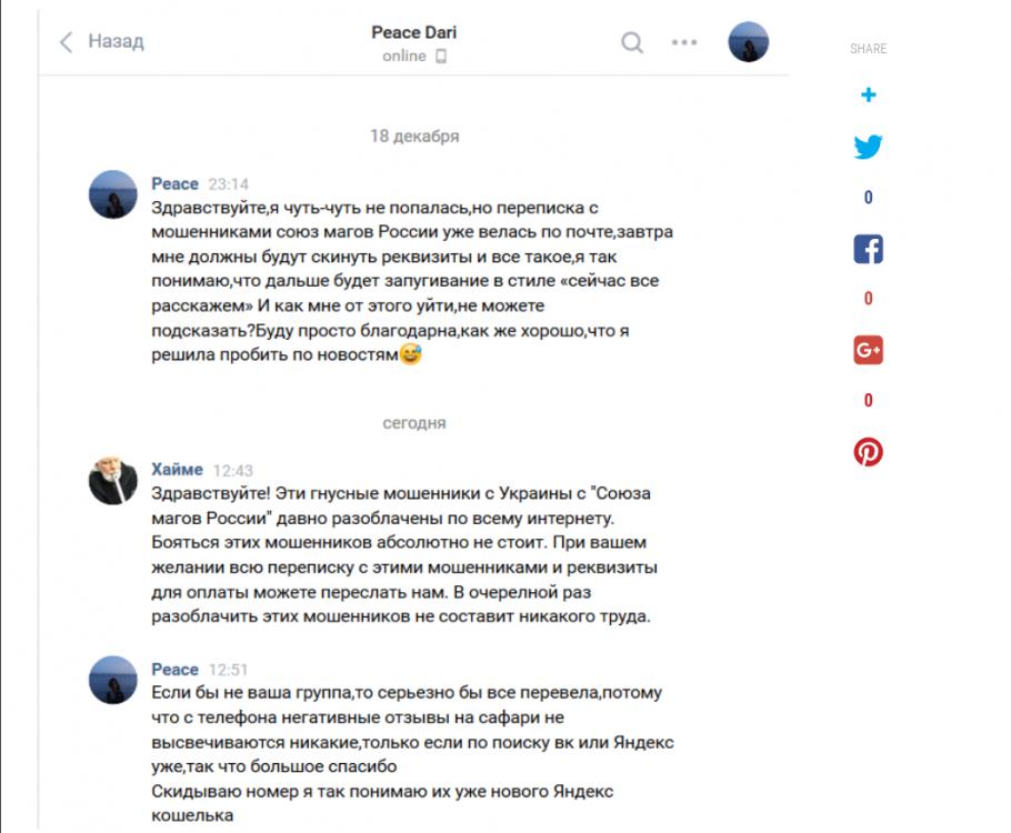 210388566_(alexandramag@mail.ru)6.thumb.png.7cf00fed1501b1c38236d0a4f79b2ad2.png