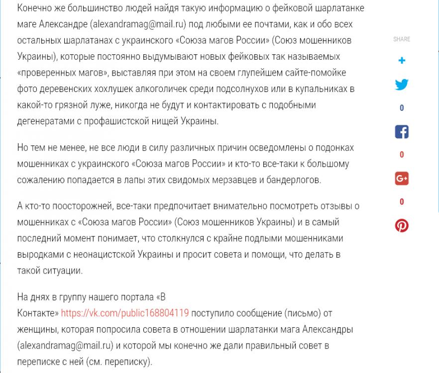 378453812_(alexandramag@mail.ru)5.thumb.png.ac911205ad512c1d9ed2a092c5a2357b.png
