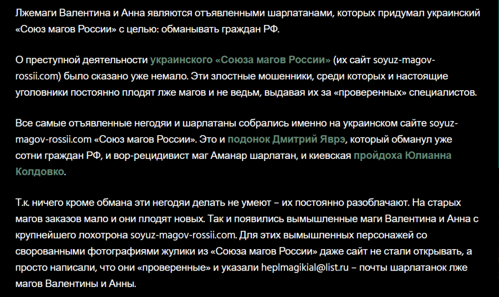 455823145_((soyuz-magov-rossii.com)7.thumb.png.9853e0b5e859d9c8a9fafcf7053ad489.png