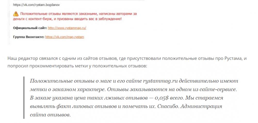 474565536_-4.thumb.png.dbec54d713047e54af5bc68b69d496bd.png