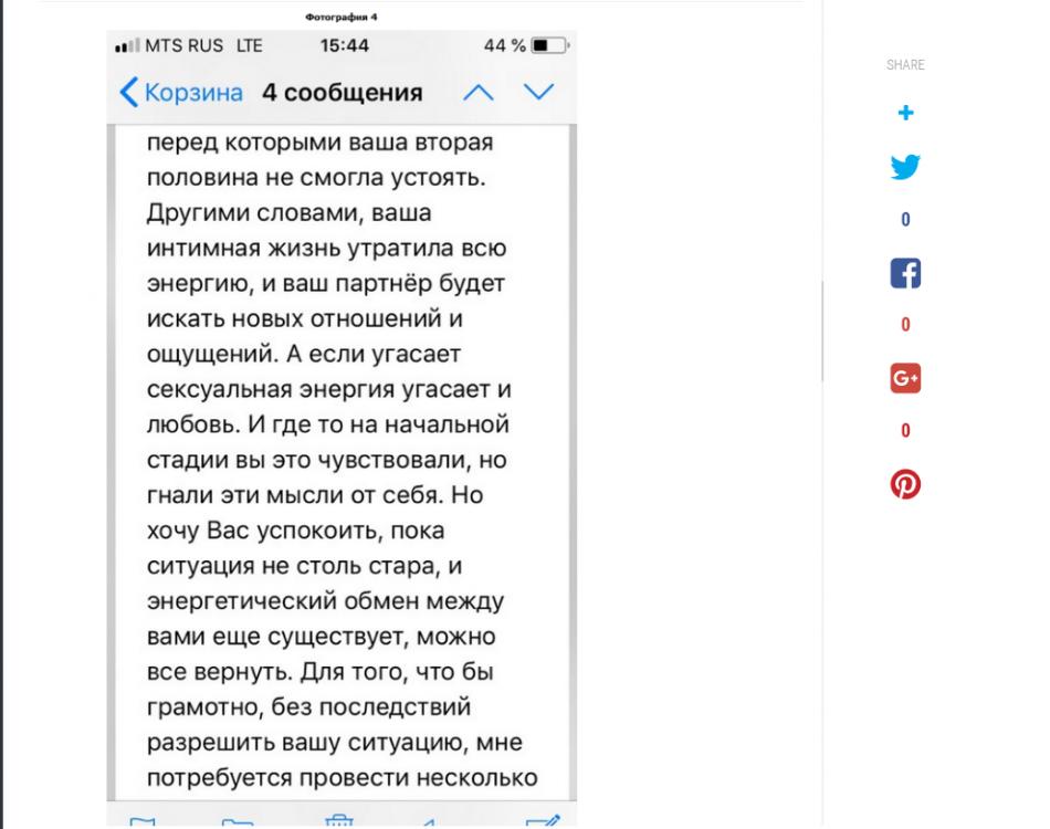 597465537_(alexandramag@mail.ru)15.thumb.png.d02b0bd1356ccd5145942d9f410a749e.png