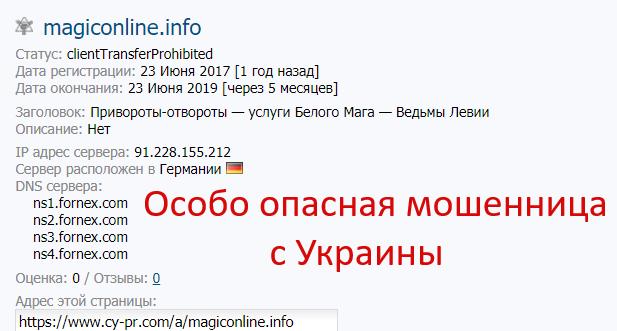 614409773_magiconline.info-.png.19f321dd48e41d332c27f669d7d66c9d.png