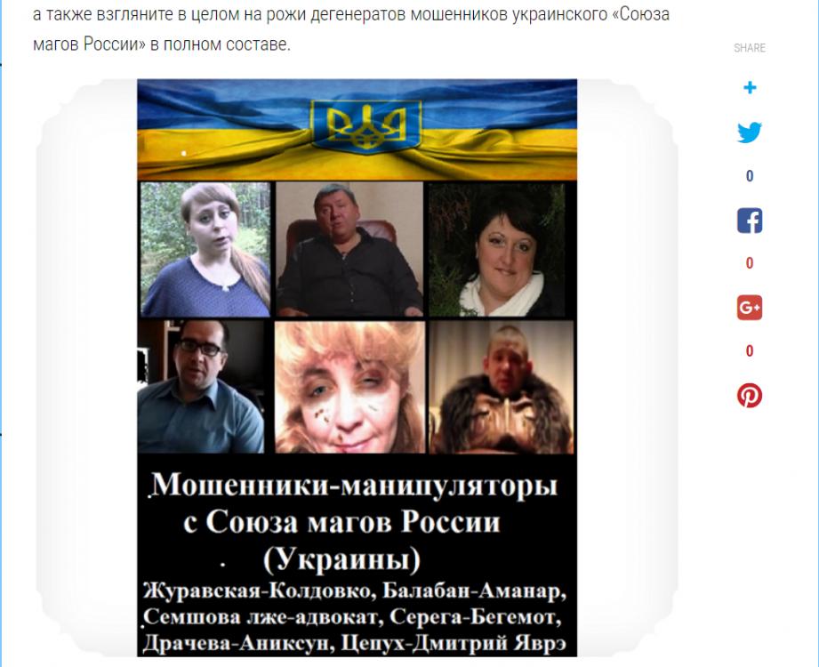 70023202_((soyuz-magov-rossii.com)4.thumb.png.dad1c6d81ced09f931e320c93136178b.png