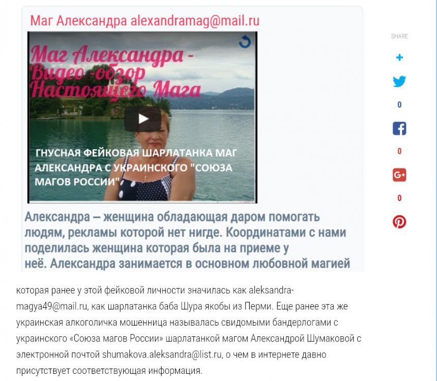 726366089_(alexandramag@mail.ru)2.thumb.png.afa58a149b67f6782e2c185d0e25ee7a.png