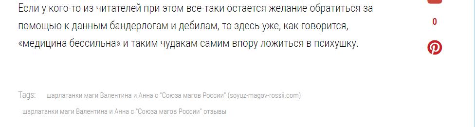 888088454_((soyuz-magov-rossii.com)5.png.ad298ec6222aadce2a87d37770f8bbfd.png