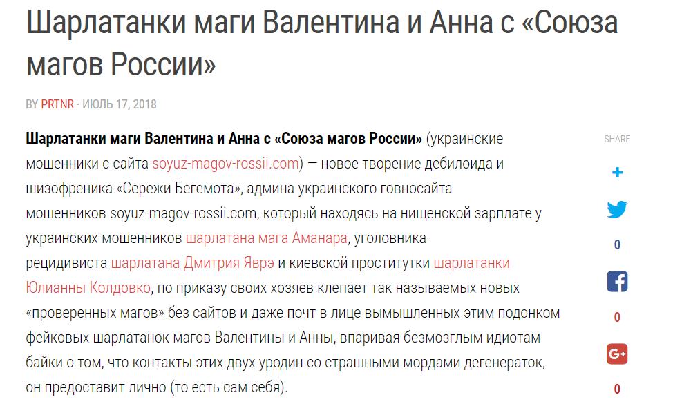 965924543_((soyuz-magov-rossii.com)1.png.566f214a2480cf112ce38621070d3593.png