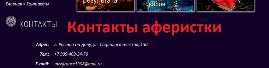 2120911050_(magelenaru.ru)-2.png.10763a63350ea42d9ac09552d8181be1.png
