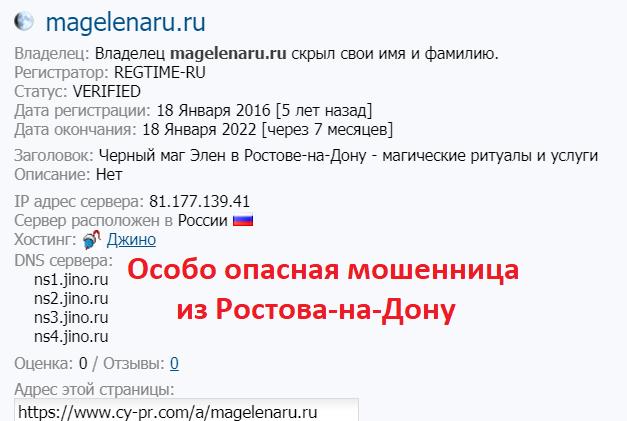 33734627_(magelenaru.ru)-.png.cbc6a9966feac5d5b963983d34cae4d6.png